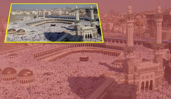 Kajian Tentang Makna Pekerjaan Haji dan Umrah Dalam Islam
