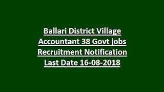 Ballari District Village Accountant 38 Govt jobs Recruitment Notification Last Date 16-08-2018