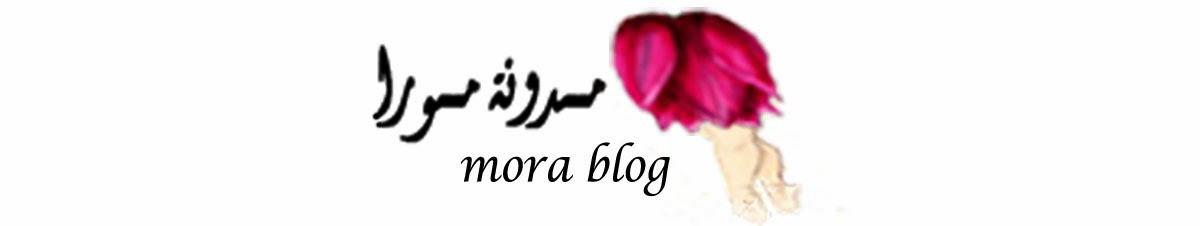 c30c099b2 مدونة مورا mora blog: دورة شهر رمضان على الفصول الاربعه