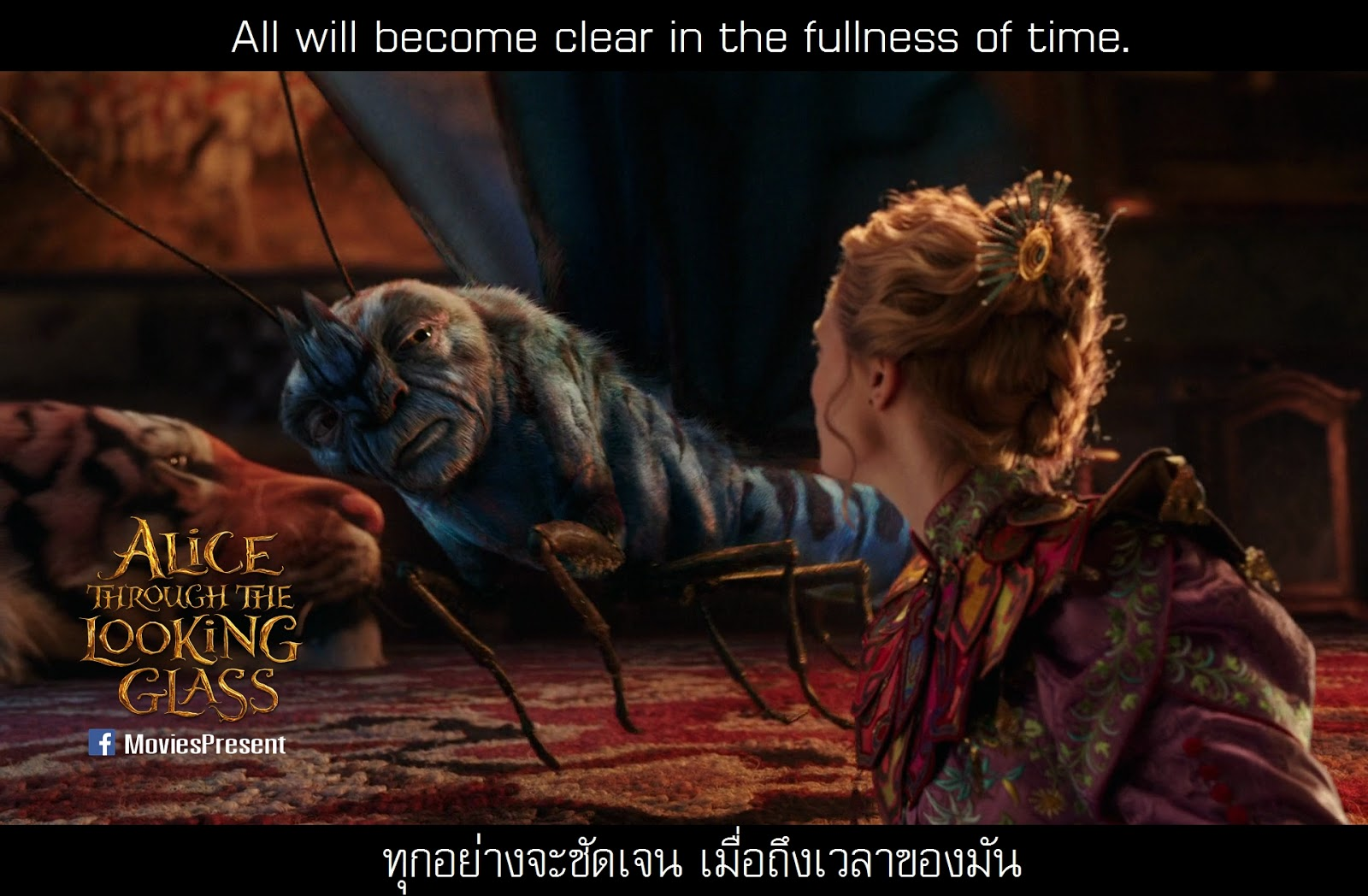 Through The Looking Glass Quotes Through The Looking Glass Quotes  Page 3  The Best Quotes & Reviews