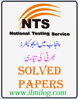 NTS Test Preparation Online