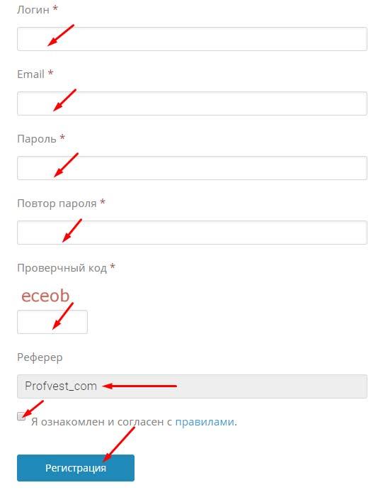 Регистрация в Express Partners 2