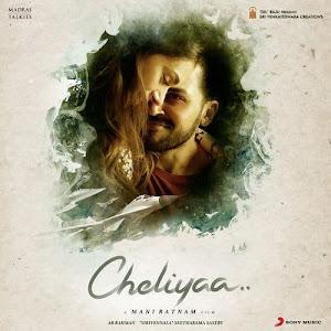 Cheliyaa Songs Download, Cheliyaa Mp3 Songs Free Download, Cheliyaa Telugu Movie Songs, Download Cheliyaa Songs 2017, Tuntari Audio Songs, Cheliyaa Telugu Mp3 Songs,