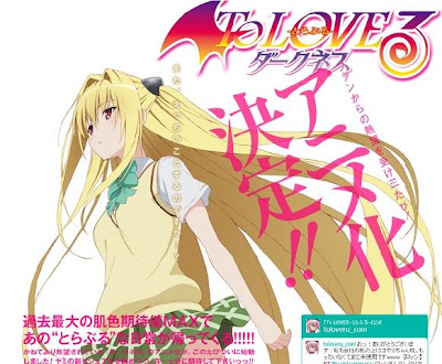 anime anuncio to love ru darkness