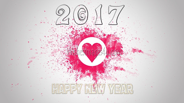 Romantic New year Love Background 2017 Download