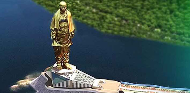 विश्व की सबसे ऊंची प्रतिमा- स्टैच्यू ऑफ यूनिटी तैयार