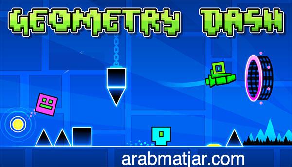 تحميل لعبة geometry dash مهكرة مجانا للاندرويد