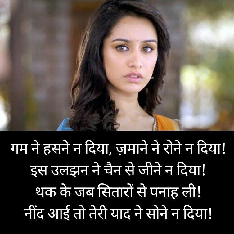 Love Hindi Quotes Boyfriend: Love Status In Hindi For Boyfriend