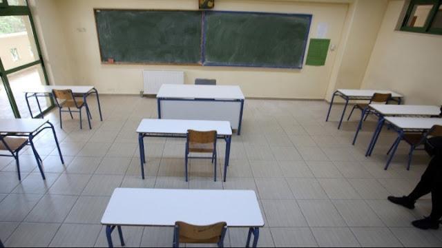 Με μάσκες, αυστηρά μέτρα και πλήρη σύνθεση θα ανοίξουν τα σχολεία