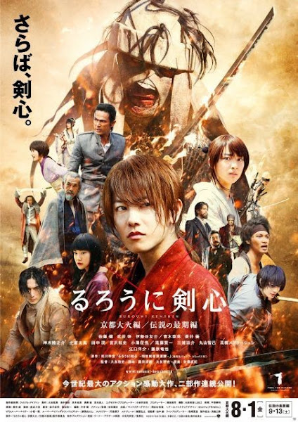 Poster Of Rurouni Kenshin Kyoto Inferno 2014 720p BRRip Full Movie Download