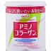 Meiji Amino Collagen Nhật Bản dạng bột