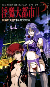 Beast City Episode 2 English Subbed