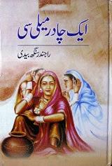Ik Chadar Maeli Si Urdu Novel By Rajindhr Singh Beedi