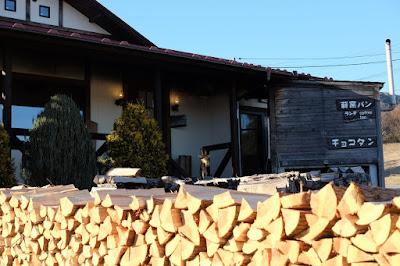 長野県飯島町のパン屋 自然酵母パン Chocotan(チョコタン)