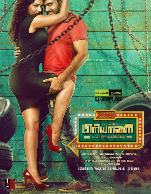 Biriyani Tamil Movie