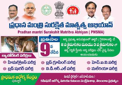 Pradhan-mantri-Surakshit-Matritva-Abhiyan-( PMSMA)-poster-design-free-downloads-naveengfx