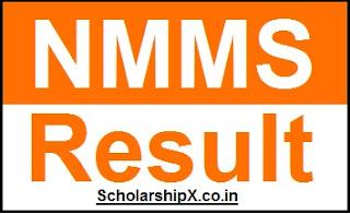 NMMS Result 2017