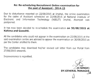 OICL Assistant Admit cards