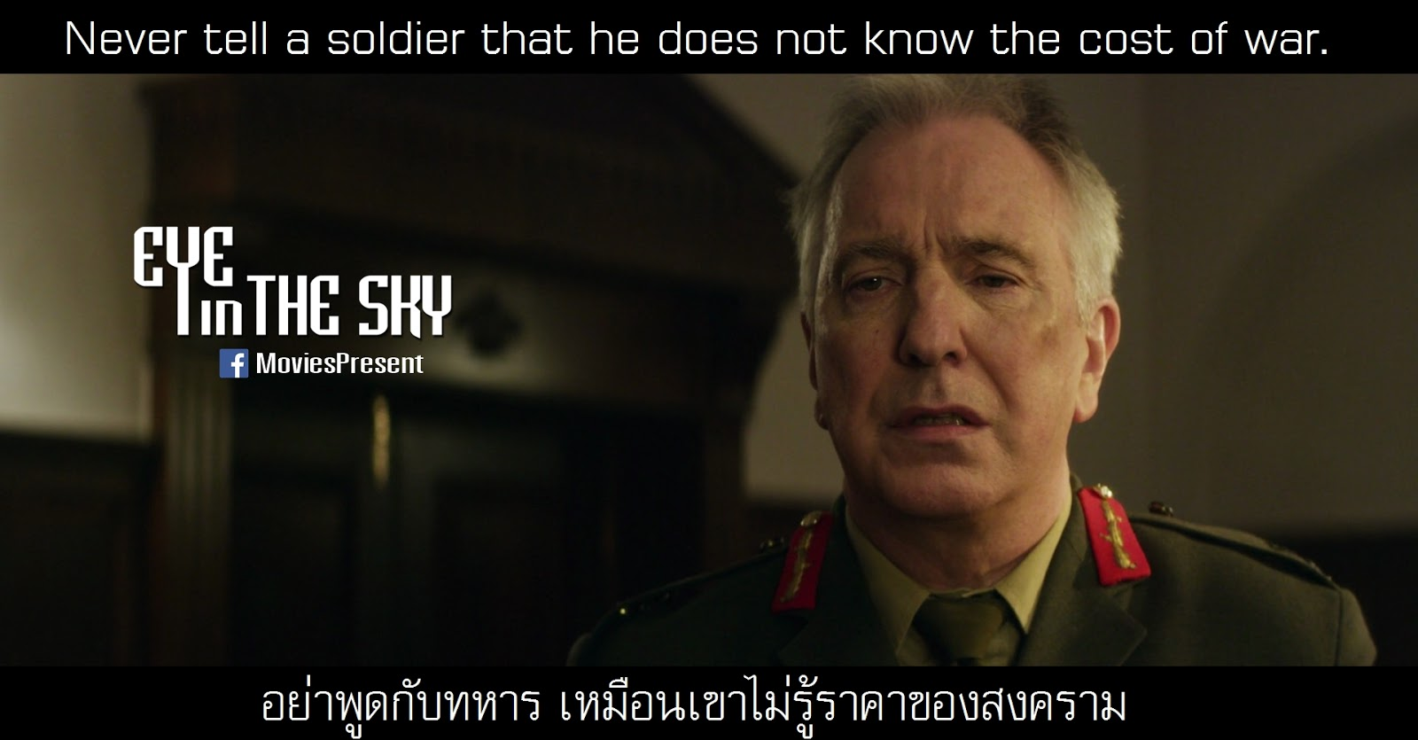 Eye In The Sky Quotes: MoviesQuotes By MoviesPresent: พฤศจิกายน 2016