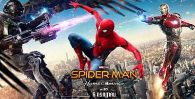 Spider-Man Homecoming Spider-Man & Iron Man Teaser Movie Banner
