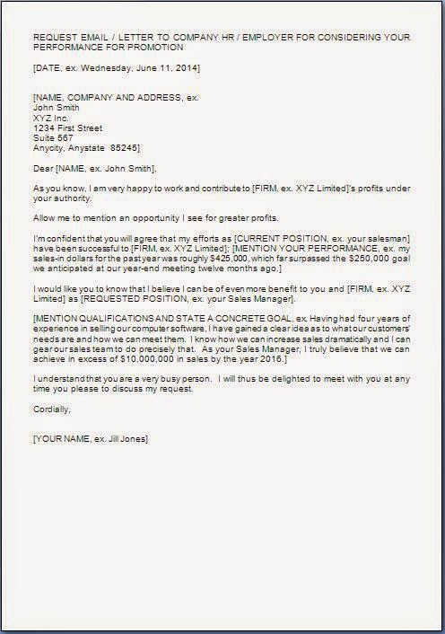 Writing A Promotion Request Letter With Sample Self Promotion Request Letter