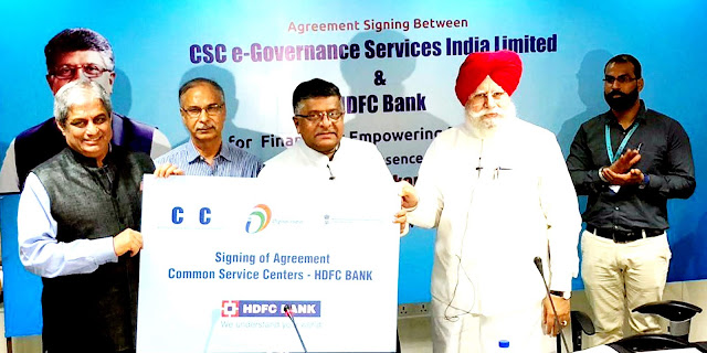 hdfc bank csp registration start csc,csc vle get bank csp point hdfc bank free,hdfc bank csp point,csc se hdfc bank ka csp kaise le,hdfc csp in csc,hdfc bank,csc,csc hdfc bank,csc hdfc bank csp,hdfc,full process to apply for hdfc csp,hdfc bank csp,hdfc bank csp by csc,hdfc csc registration,csc hdfc login,csc hdfc bank bc,csc new services 2019,csc with hdfc bank,apna csc