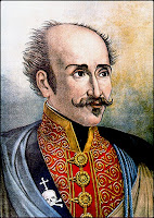 Αποτέλεσμα εικόνας για 1828 - Αλέξανδρος Υψηλάντης