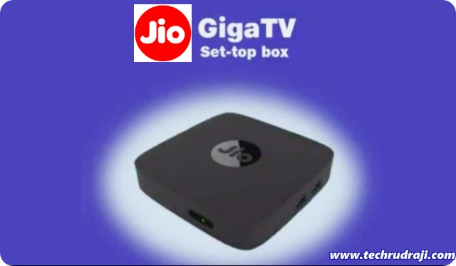 jio gigafiber plans: jio giga tv