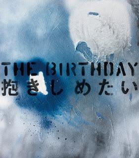 The-Birthday-木枯らし6号-歌詞