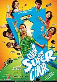 Chor Chor Super Chor (2013) Full Movies Download 300MB HD MP4 MKV