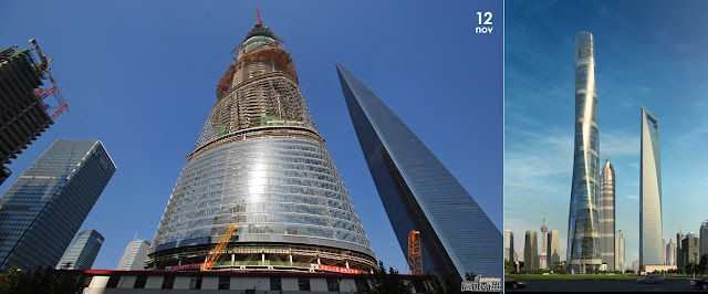 Photo of the Shanghai tower under construction as seen from the street looking up