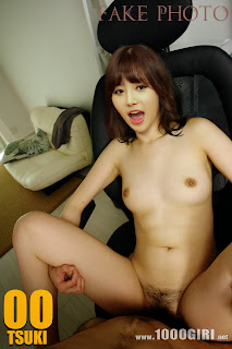 girlsday fake nude