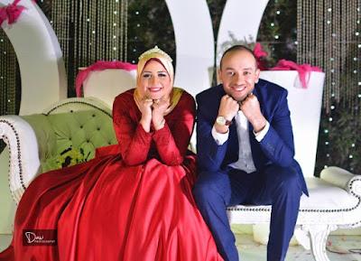 Mahmoud & Zahra's Engagement