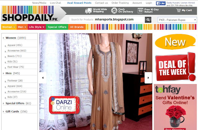 Top 6 Shopping Sites in Pakistan