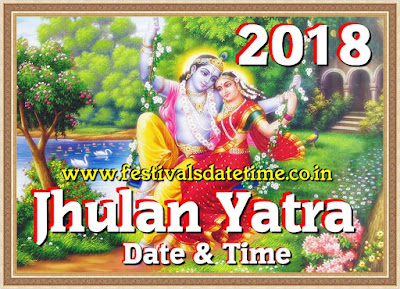 2018 Jhulan Yatra Date & Time in India