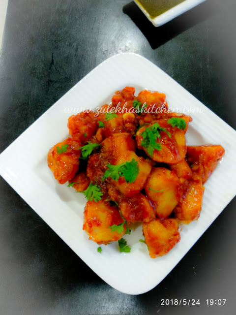 Schezwan Potatoes Recipe