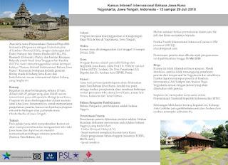 Kursus Intensif Internasional Bahasa Jawa Kuno (15-29 Juli 2018)