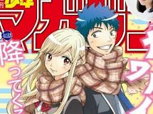 Anunciado el final del manga de Yamada-kun to 7-nin no Majo