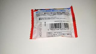 Dagashiya No Toyo Chan Soft Candy - tył opakowania cukierków