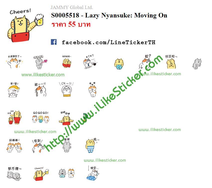 Lazy Nyansuke: Moving On