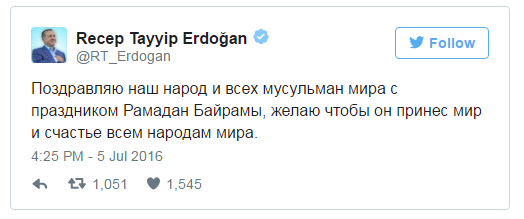 Presiden Erdogan Melunis Pesan Idul Fitri Dalam 12 Bahasa Di Twitter