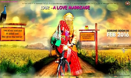 1982 - A LOVE MARRIAGE (2016) - Amitkumar Sharma, Omna Harjani