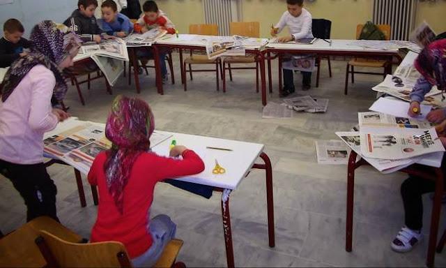Τουρκική γλώσσα σε νηπιαγωγεία της Θράκης