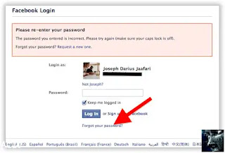 Hack akun Facebook melalui Lupa Kata Sandi