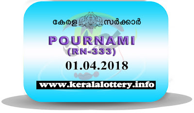 """keralalotteriesresults.in, """"kerala lottery result 1 4 2018 pournami RN 333""""1 April 2018 Result, kerala lottery, kl result,  yesterday lottery results, lotteries results, keralalotteries, kerala lottery, keralalotteryresult, kerala lottery result, kerala lottery result live, kerala lottery today, kerala lottery result today, kerala lottery results today, today kerala lottery result, 1 4 2018, 1.4.1, kerala lottery result 01-04-2018, pournami lottery results, kerala lottery result today pournami, pournami lottery result, kerala lottery result pournami today, kerala lottery pournami today result, pournami kerala lottery result, pournami lottery RN 333 results 1-4-2018, pournami lottery RN 333, live pournami lottery RN-333, pournami lottery, 01/04/2018 kerala lottery today result pournami, pournami lottery RN-333 1/4/2018, today pournami lottery result, pournami lottery today result, pournami lottery results today, today kerala lottery result pournami, kerala lottery results today pournami, pournami lottery today, today lottery result pournami, pournami lottery result today, kerala lottery result live, kerala lottery bumper result, kerala lottery result yesterday, kerala lottery result today, kerala online lottery results, kerala lottery draw, kerala lottery results, kerala state lottery today, kerala lottare, kerala lottery result, lottery today, kerala lottery today draw result"""
