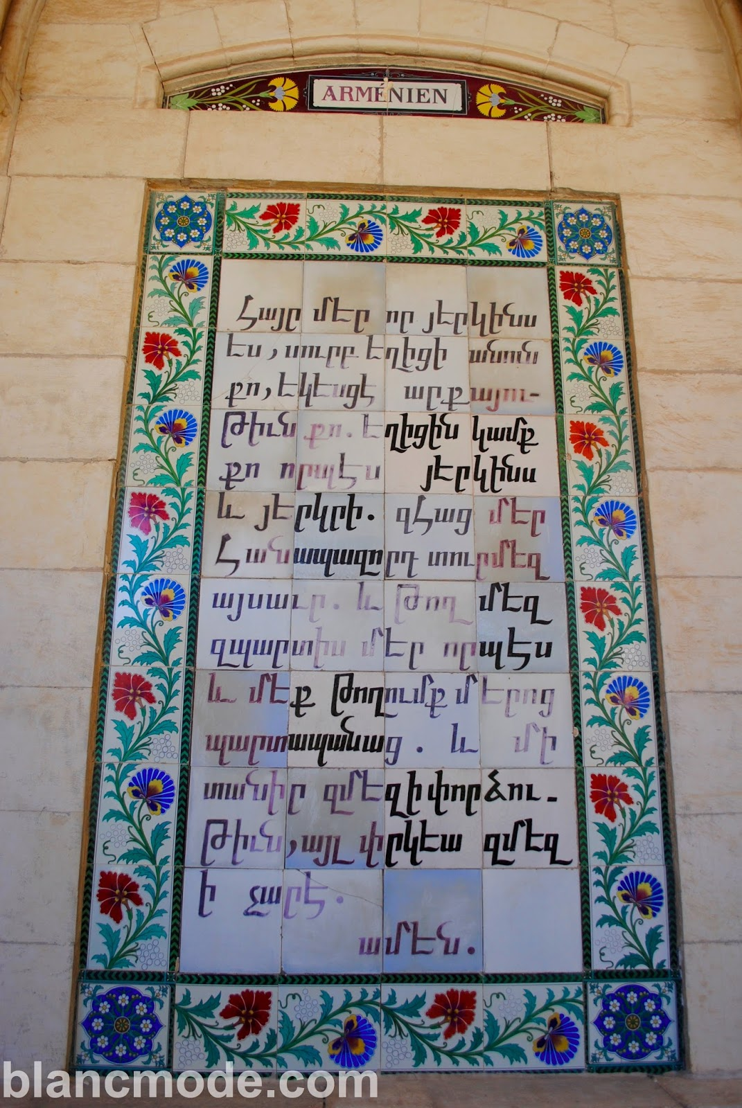 church of the pater noster armenian Lord's prayer