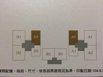 悅龍灣平面圖