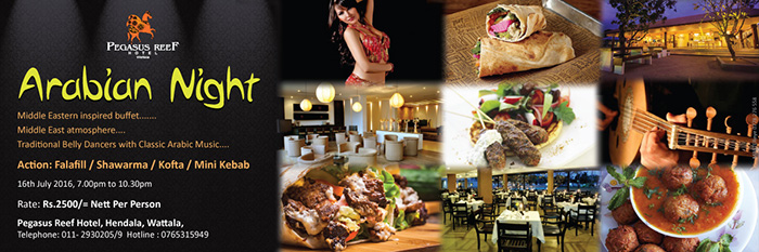 Exotic Arabian Dinner filled with Classic Arabic Music & Belly Dancers