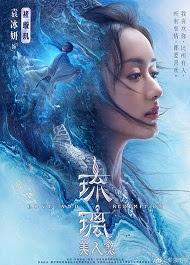 Lưu Ly Mỹ Nhân Sát - Love And Redemption (2020) [59/59 VietSub]