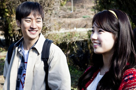 Architecture 101 Subtitle Indonesia